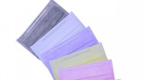 【台灣口罩】台灣易廷口罩網購直送香港!BFE>99% 3色彩虹口罩平均$2.65/個