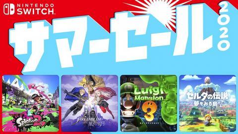 【Switch遊戲】任天堂eShop推夏季減價優惠 11款熱門Switch遊戲低至7折