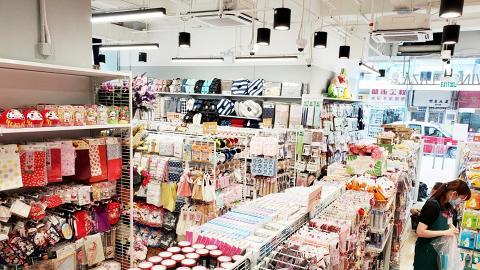【土瓜灣好去處】AEON Living Plaza$12店進駐土瓜灣 6000款家品零食/開幕優惠