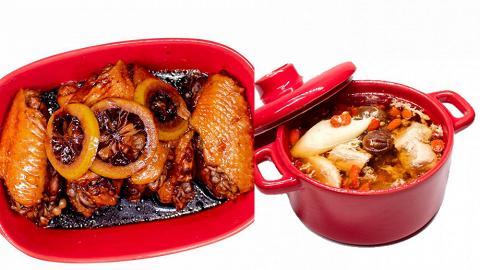 網購3款「三餸一湯」餸菜包!每天新鮮製作 可樂雞翼/豆豉黃立倉/客家咸雞
