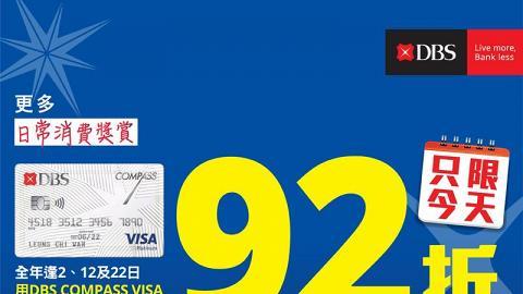 【信用卡優惠2020】8月各大超市百貨信用卡優惠 百佳/屈臣氏/惠康/萬寧/AEON