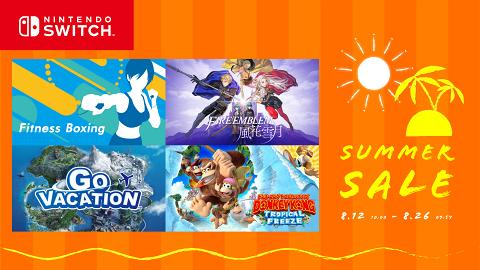 【Switch遊戲】香港任天堂eShop夏季減價 Switch Game優惠低至7折