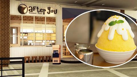 泰國人氣甜品店After You Cafe香港店預計10月前開幕 必食招牌芒果糯米飯刨冰