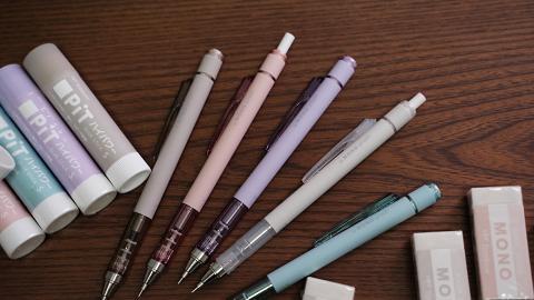 日本蜻蜓牌新推出限量版煙燻色文具 3款夢幻粉色MONO擦膠/自動鉛芯筆/漿糊筆