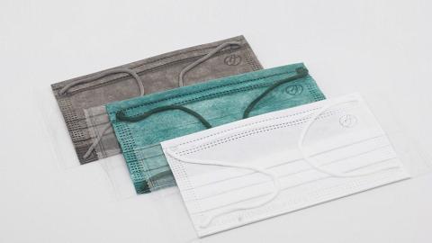 【香港口罩】新世界發展自家製口罩8月17日抽籤發售 型格灰/祖母綠口罩$84起
