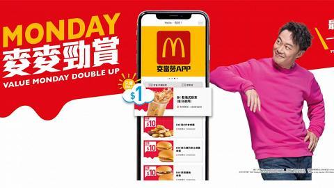 陳奕迅與木村拓哉造型襯到絕為麥當勞拍廣告!歌神鬼馬跳舞比拼男神型爆食漢堡