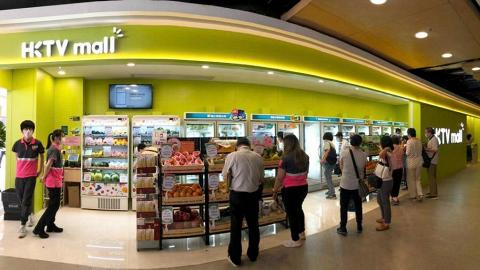【網購優惠】HKTVmall廚具家電減價3折!氣炸鍋/早餐機/麵包機/咖啡壺/多士爐