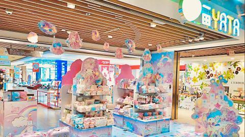 【沙田好去處】Little Twin Stars期間限定店登陸沙田!Sanrio獨家優惠+影相位