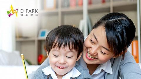 荃灣愉景新城D‧PARK推網上直播課堂!課程涵蓋繪本共讀/互動遊戲/音樂