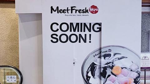 【鮮芋仙】鮮芋仙宣佈再開新分店!香港第5間分店10月初登陸黃埔新天地
