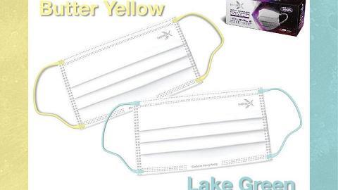 【香港口罩】Mask X新推Pantone色口罩 櫻花粉/奶油黃/霧湖綠/星雲紫/珊瑚橙
