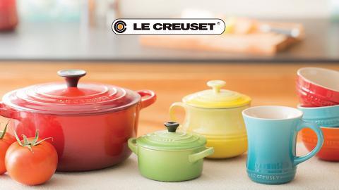 【廚具優惠】Le Creuset廚具減價優惠6折起 指定廚具買二送一/鐵鍋/炒鍋/餐具