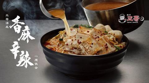 【外賣優惠】10大連鎖餐廳9月外賣+外賣自取優惠 譚仔三哥/PizzaHut/天仁茗茶
