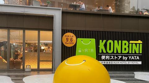 【沙田好去處】首間「一田便利店」登陸沙田!獨家發售70多款日本製零食/便當