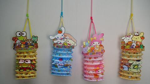 【中秋節2020】Sanrio立體造型投影燈籠 9款卡通角色通花圖案投影小夜燈率先睇