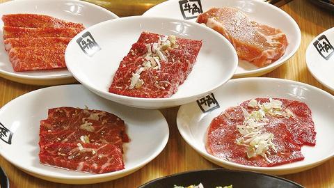 【牛角放題】全新牛角放題Menu一覽 $208起任食112款燒肉美食+新增逾20款菜式