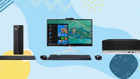 【電腦推薦2020】7大$5000以下平價桌上電腦推薦 Lenovo/ASUS/ACER/Dell/HP