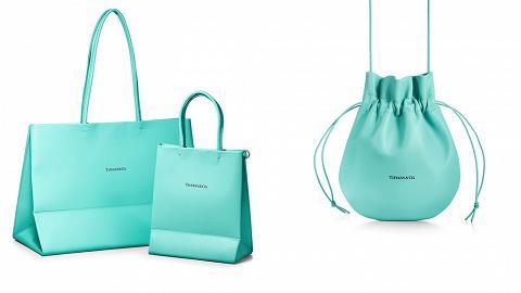【名牌手袋】夢幻Tiffany Blue手袋新登場!Tiffany&Co.紙袋化身皮革Tote Bag