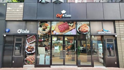 【旺角美食】旺角新開全港最大2,700呎韓式超市 超過200款韓國拌菜/凍肉/醬油蟹/紫菜飯卷