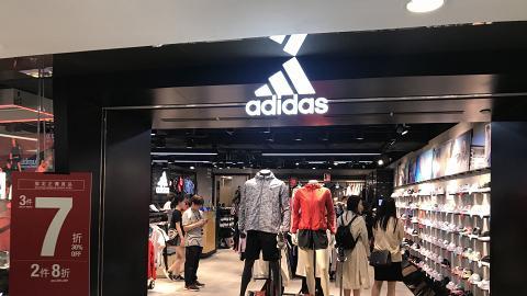 【網購優惠】Adidas網店限時5折減價!精選波鞋/服飾$85起