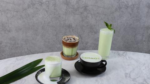 【銅鑼灣美食】獨立房間Cafe COSMOS推出全新班蘭系列 班蘭芝士蛋糕/Dirty Coffee/Latte
