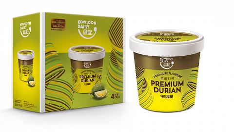 維記特級榴槤雪糕杯家庭裝全新登場 馬來西亞D24榴槤漿增量50%!