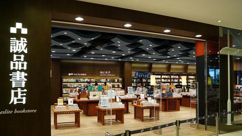 【奧運好去處】誠品書店6千呎新店進駐奧海城 誠品兒童館/主題書展/文具專區/新店獨家生活用品