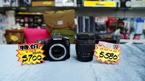 【開倉優惠】旺角相機開倉低至3折 單反/菲林相機/鏡頭$200起
