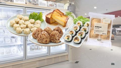 無印良品MUJI指定三間分店新加入急凍食品系列!蝦肉燒賣/肉骨茶/煙肉芝士蛋批$38起