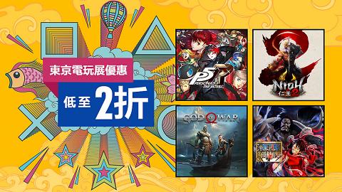 【PS4遊戲】PlayStation PS Store優惠低至2折  50款PS4遊戲減價!生化危機/Spider-Man
