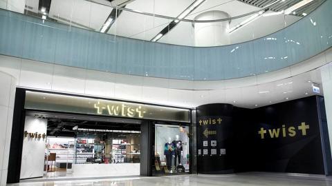 【減價優惠】TWIST全線分店名牌手袋大減價4折起!GUCCI/CHLOE'/CELINE/PRADA/LOEWE