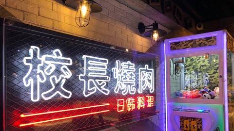 【放題優惠2020】10月5大放題優惠+生日優惠半價起 火鍋/燒肉/點心/日式放題
