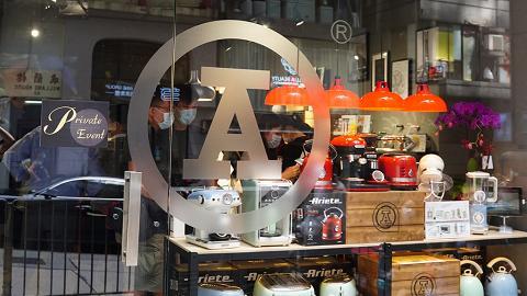 【中環新店】本地塑膠品牌紅A概念店登陸中環 糖果色小家電/香港製家品