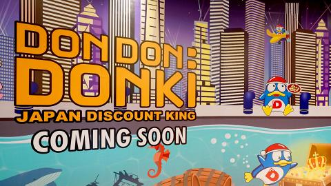 DON DON DONKI中環新店下週開張 將軍澳/小西灣分店選址及開幕時間一覽