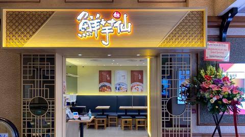 【10月優惠】10大餐廳減價飲食優惠半價起 KFC/麥當勞/牛大人/鮮芋仙/聖安娜餅屋