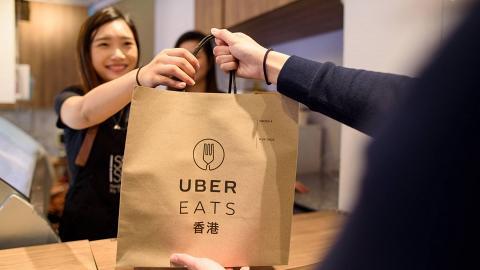 外賣平台/連鎖餐廳風球暴雨下營業時間一覽 Uber Eats/Deliveroo八號颱風暫停服務