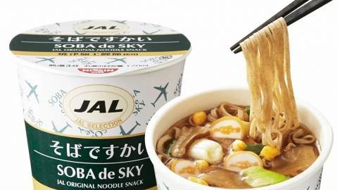 【網購日本手信】日本航空推出JAL日清杯麵!迷你飛機魚板+烏龍麵/醬油拉麵/蕎麥麵