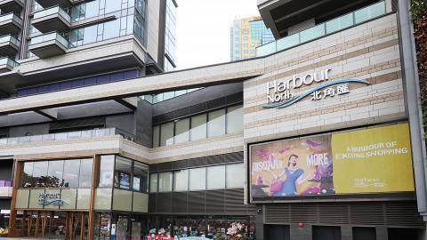 【北角好去處】ACX Cinemas首間戲院11月開幕 ACX@北角匯設4個影廳、特設香港電影專屬影院