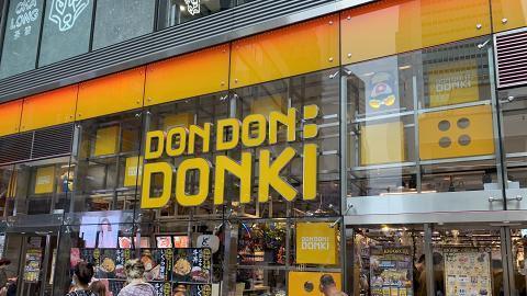 【DONKI中環】中環驚安の殿堂DONKI特價區 收納用品/廚具/家品$3起