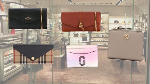 【網購優惠】名牌銀包/卡套減價低至6折 Chloe/Tory Burch/Marc Jacobs/Burberry