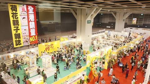 【荷花BB展2020】第28屆國際嬰兒兒童用品博覽灣仔開鑼 門票價錢/減價產品/逾400個攤位