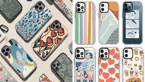 【iPhone12手機殼】Casetify全新iPhone12系列手機殼登場!30款可愛插畫/動物/花卉/銀河/藝術風
