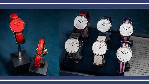 DW迷請進!快閃半價 必搶經典皮革及織紋帶腕錶