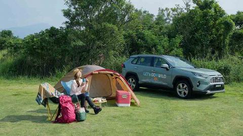 Staycation新玩法 自駕Toyota  ALL-NEW RAV4 去露營 Chill住GO WILD!