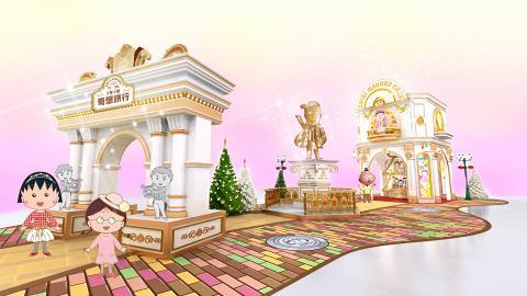 【聖誕好去處2020】櫻桃小丸子30周年聖誕小鎮登陸元朗!3米高小丸子/花輪銅像/手稿展