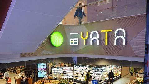 【減價優惠】5大週年感謝祭減價優惠開鑼 SOGO/一田/HKTVmall/豐澤/IKEA