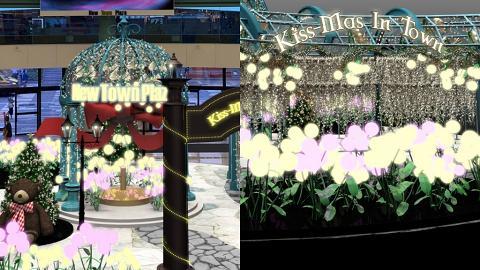 【聖誕好去處2020】英倫浪漫花園登陸沙田新城市廣場!聖誕花海/仿Covent Garden景點/夜光隧道