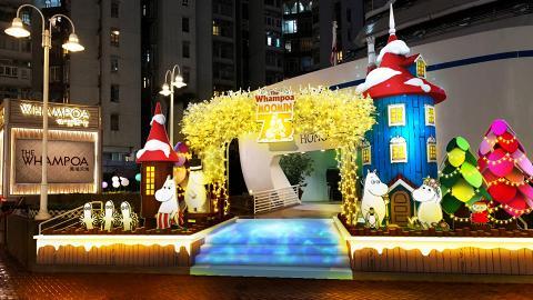 【聖誕好去處2020】姆明75週年聖誕光影奇緣之旅登陸黃埔!5.5米高姆明屋/河邊木橋/星光隧道