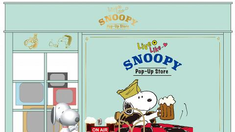 【銅鑼灣新店】Snoopy 70週年期間限定店登陸銅鑼灣 1.2米高爆炸頭Snoopy/限量復古精品