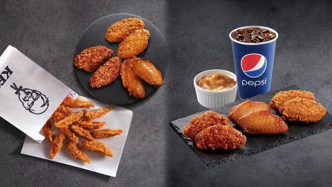KFC期間限定脆雞小食 全新脆雞胸軟骨/秘製蝦醬雞翼/蜜糖燒雞翼